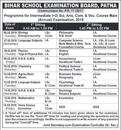 bihar-board-inter-time-table-2018